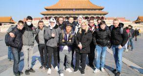 Carpe Diem Schüleraustausach China