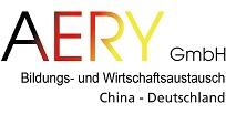 logo-aery-web